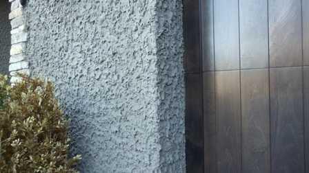 Цементный раствор шуба диск по бетону купить в рязани