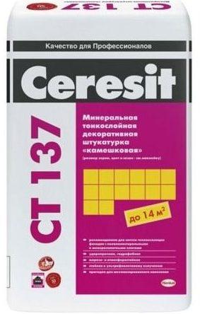 Ceresit CT137